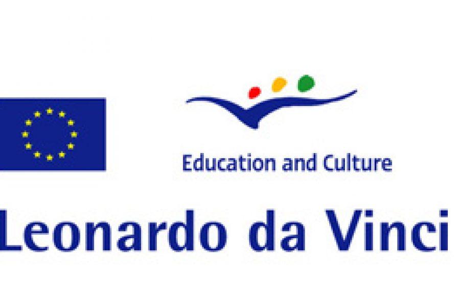Програма Леонардо да Винчи