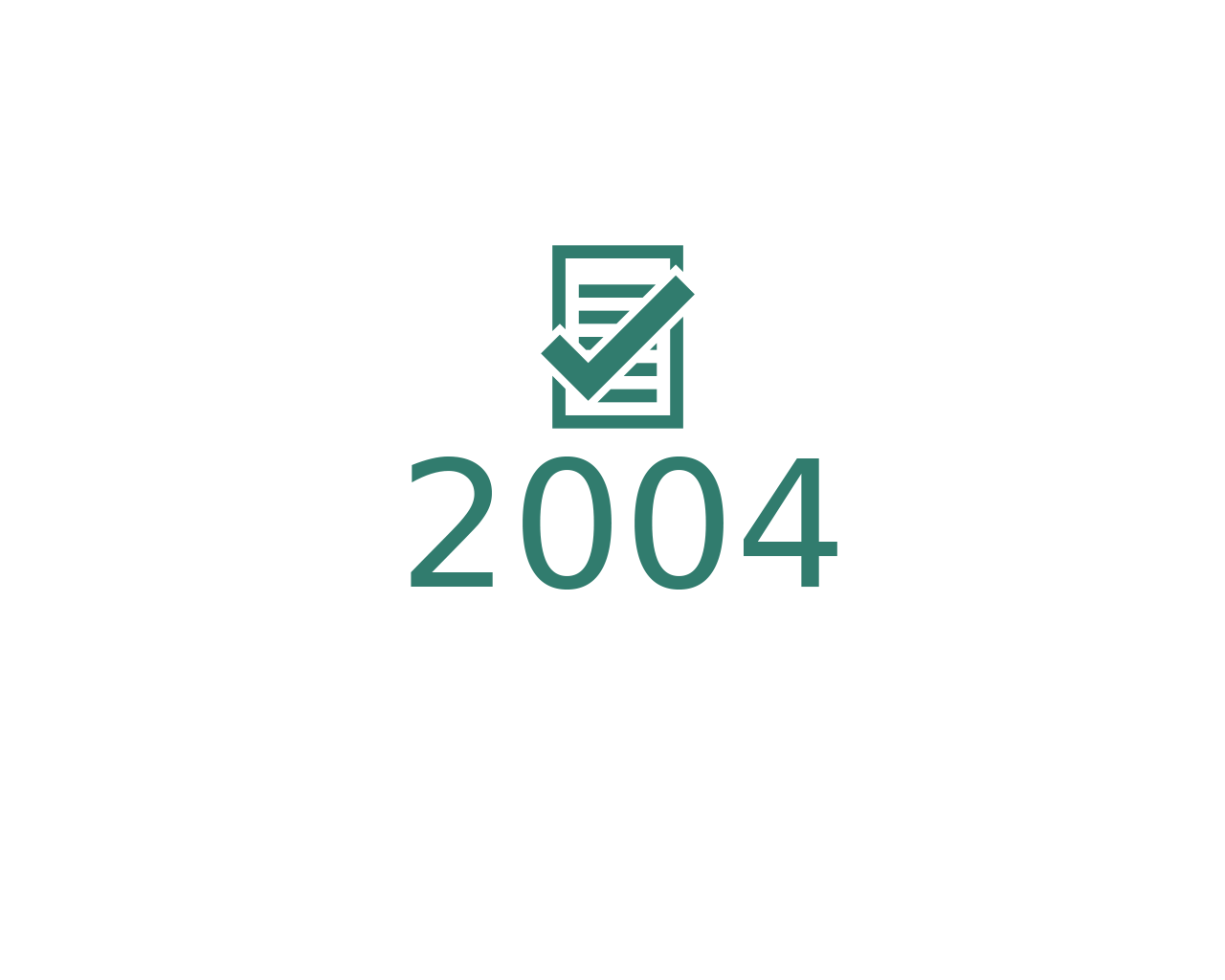 Проекти 2004 г.