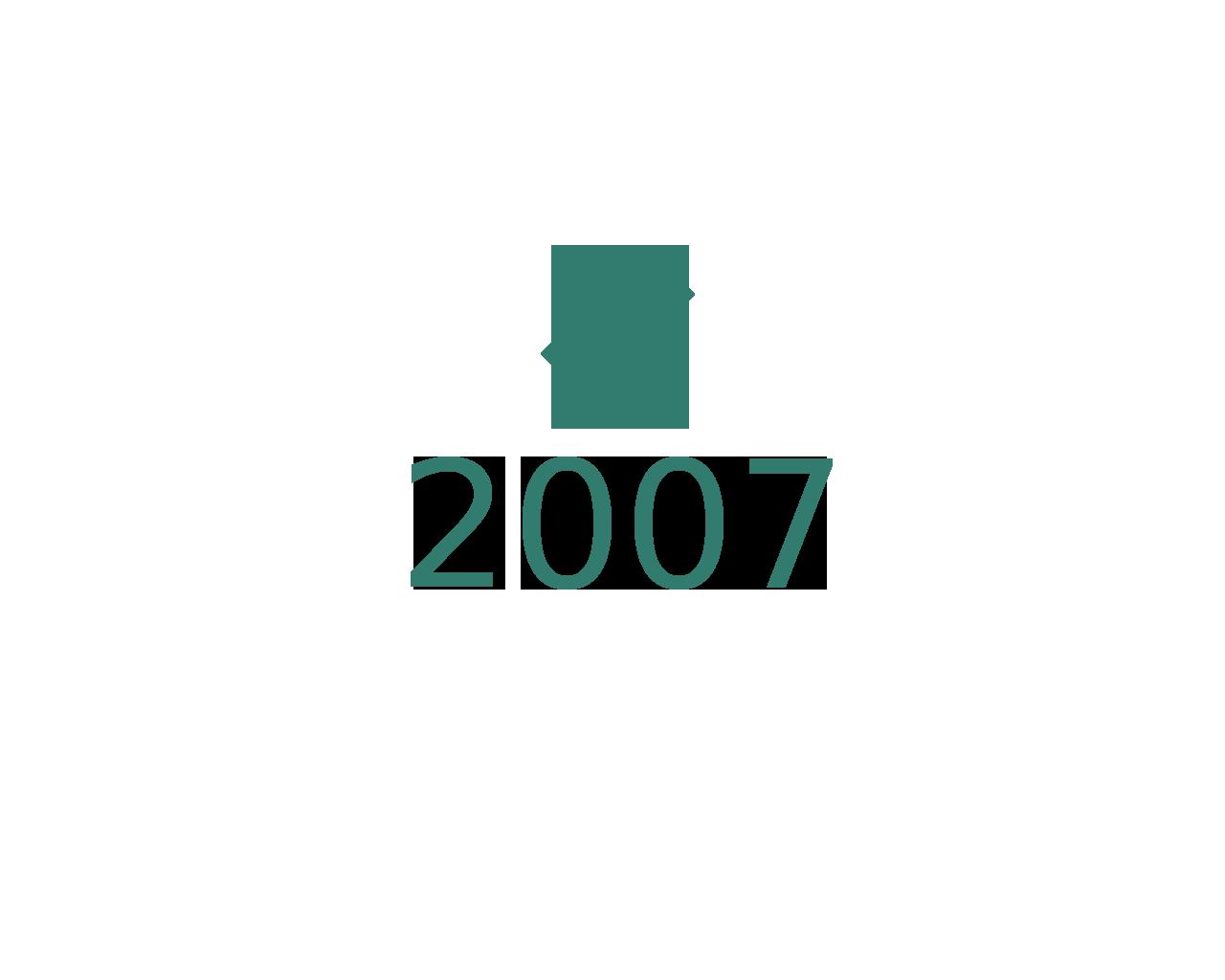 Проекти 2007 г.
