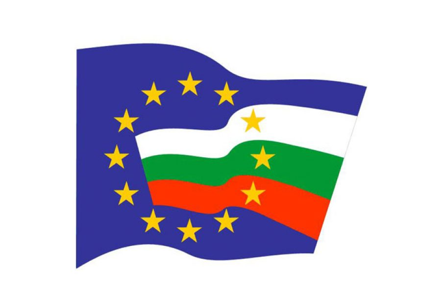 Информирани и активни граждани на Европа