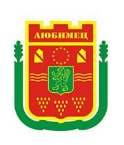 48-о редовно заседание на ОбС-Любимец