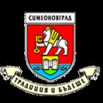 41-во заседание на Общински съвет Симеоновград – 29.03.2019 г.