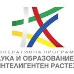 """Покана към ЮЛНЦ за участие в тематична работна група за разработване на """"Оперативна програма за наука и образование"""" за програмен период 2021 – 2027 г."""